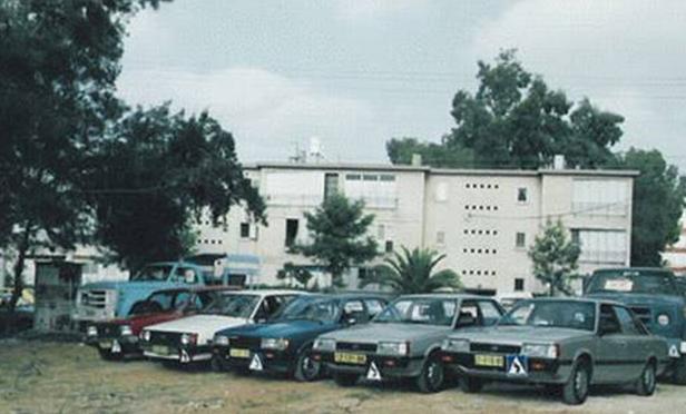 הסטוריית בית ספר לנהיגה